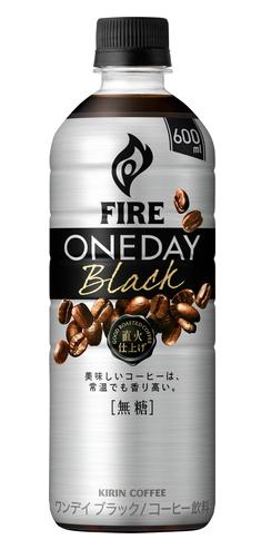 飲料 2ケースまで同梱可 キリン ファイア ワンデイ ブラック 600PET 1ケース24本入り 新色追加して再販 コーヒー 正規認証品 新規格 KIRIN キリンビバレッジ 600ml FIRE 無糖 500