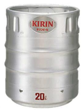 1本で1梱包★キリン ラガービール 20L樽 1本 (20リットル)業務用※