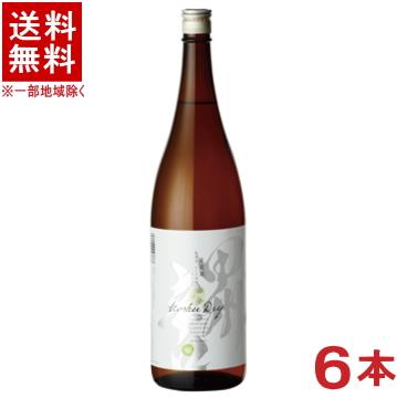 [ワイン]★送料無料★※6本セット モンデ酒造 甲州辛口 白 1.8L 6本 (1800ml)(国産)一升瓶ワイン