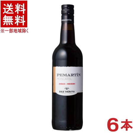 [ワイン]★送料無料★※6本セット ペマルティン モスカテル 白 750ml 6本 (スペイン)(Pemartin Moscatel)国分