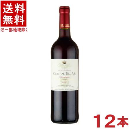 [ワイン]★送料無料★※12本セット シャトー ベレール 750ml 12本 (1ケース12本入り)(フランス)