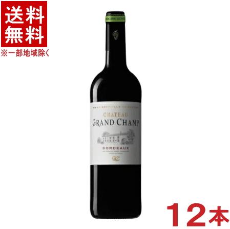 [ワイン]★送料無料★※12本セット シャトー グランシャン 750ml 12本 (フランス)