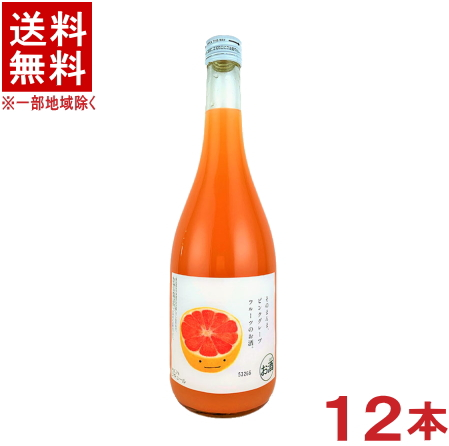 [リキュール]★送料無料★※12本セット  そのまんま ピンクグレープフルーツのお酒  720ml 12本  (2ケースセット)(6本+6本)(メイリ·めいり)明利酒造