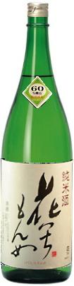 [清酒・日本酒]★送料無料★※6本セット 特別純米酒 花いちもんめ 1.8L 6本 (1800ml)花の友株式会社