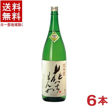 [清酒・日本酒]★送料無料★※6本セット 特別純米酒 花いちもんめ 1.8L瓶 6本 (1800ml)花の友株式会社