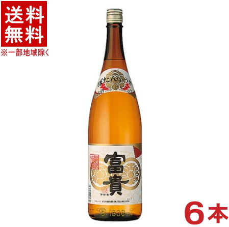 [清酒・日本酒]★送料無料★6本セット 合同酒精 ぼたん富貴 1.8L瓶 6本 (1ケース6本入り)(1800ml)(ふうき)