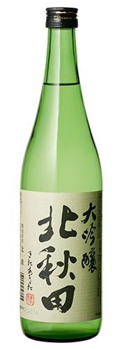 清酒 日本酒 24本まで同梱可 北鹿 北秋田 お歳暮 完全送料無料 大吟醸 1本 きたあきた 720ml 株