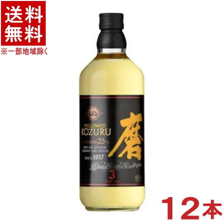 [麦焼酎]★送料無料★※12本セット 25度 メローコヅル磨 720ml瓶 12本 (小鶴)小正醸造