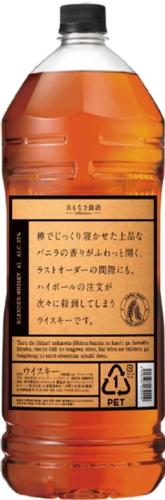 〔ウイスキー〕★送料無料★※名もなき銘酒Selection BLENDED WHISKY 4LPET 1ケース4本入り (ジンロ、真露)(ブレンデットウイスキー)(4000ml)(4リットル)JINRO