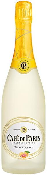 [スパークリングワイン]★送料無料★※12本セット カフェ・ド・パリ グレープフルーツ 750ml 12本 (2ケースセット)(6本+6本)(フランス)(CAFE DE PARIS.カフェパリ)