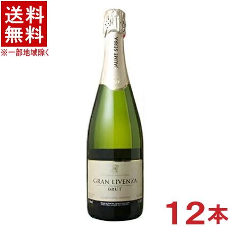 [スパークリングワイン]★送料無料★※12本セット グラン・リベンサ カヴァ ブリュット 白 750ml 12本 (1ケース12本入り)(スペイン)(CAVA・カバ)(グランリベンサ)