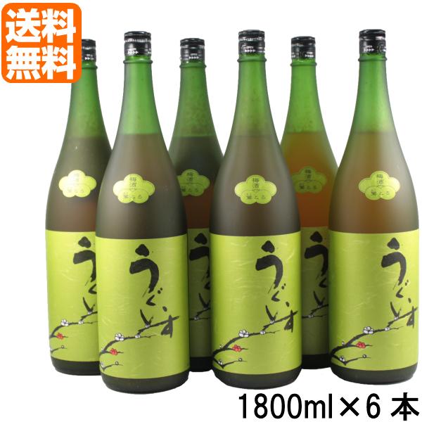 [送料無料] 梅酒 梅 うぐいすとまり 鶯とろ おうとろ 12度 1800ml×6本 山口酒造場 うぐいす 焼酎 酒 お酒 ギフト 一升瓶 お祝い