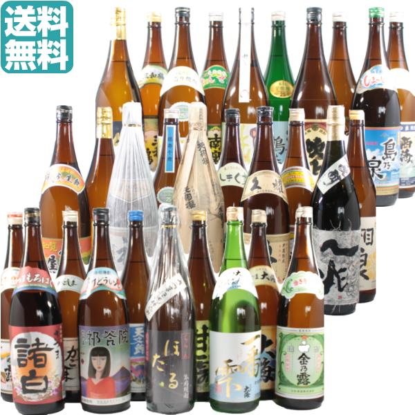 【ポイントUP中】芋焼酎 送料無料 30本セット 1800ml×30本 詰め合わせセット 鹿児島 酒 お酒