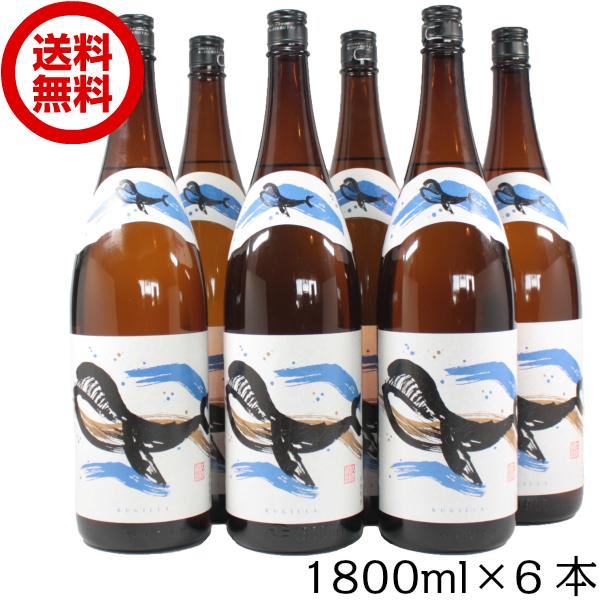 [送料無料] 芋焼酎 くじらのボトル 25度 1800ml×6本 大海酒造 くじら いも焼酎 鹿児島 ギフト 一升瓶 お祝い 母の日