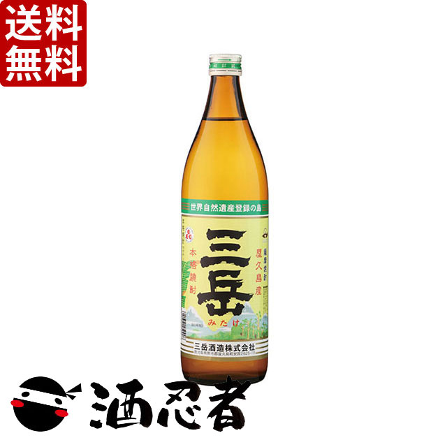 【送料無料】三岳 芋焼酎 25度 900ml×12本(1ケース)