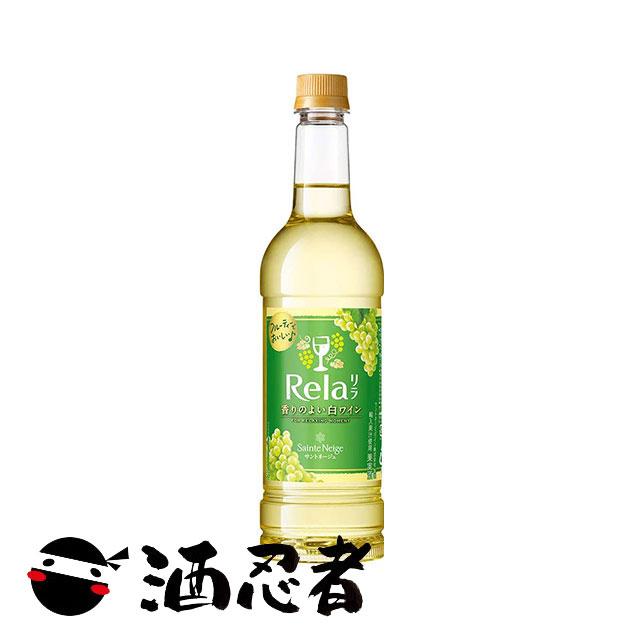 新品未使用正規品 酒忍者オススメ 日本ワイン アサヒ サントネージュ リラ ご予約品 720ml 白