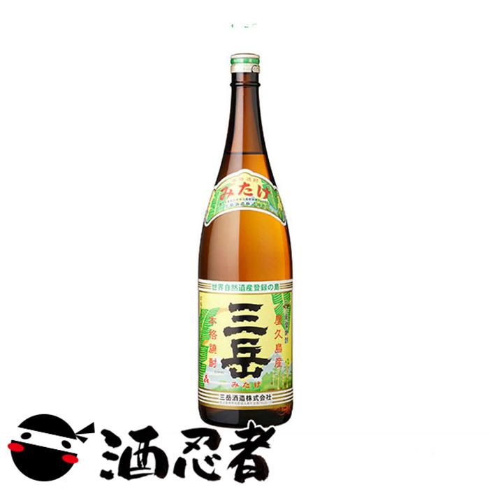 酒忍者オススメ 芋焼酎 三岳 定番スタイル 25度 クリアランスsale 期間限定 1800ml