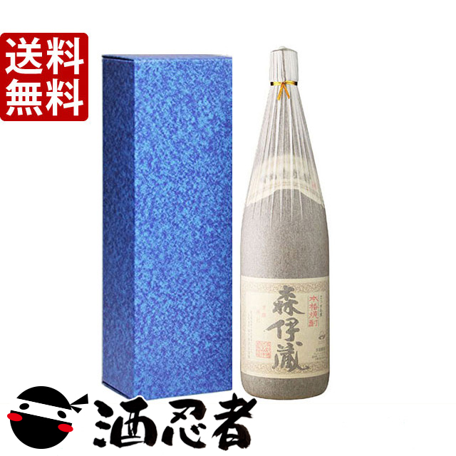【送料無料】森伊蔵 芋焼酎 25度 1800ml (豪華ギフト箱入り)(※東北は別途送料必要)