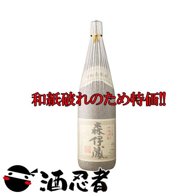 【アウトレット特価】森伊蔵 芋焼酎 25度 1800ml (和紙破れ)