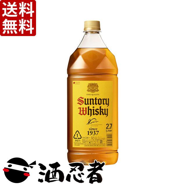 【送料無料】サントリー 角瓶 40度 2700mlペット×6本(1ケース)