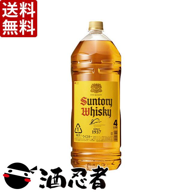 【送料無料】サントリー 角瓶 40度 4000mlペット×4本(1ケース)