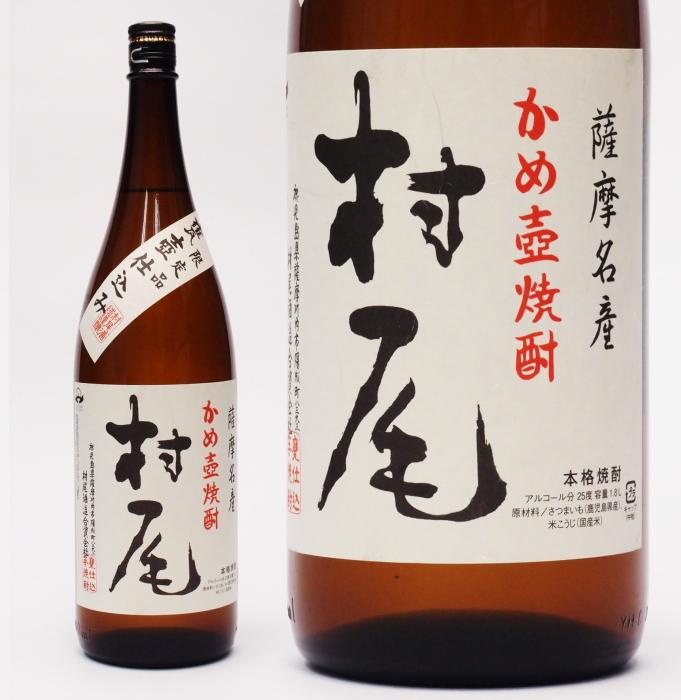 1800ml 【村尾酒造】 25度 村尾