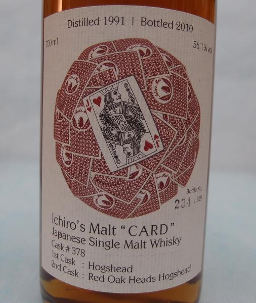 イチローズモルト カード ジャック・オブ・ハーツ【1991-2010】56.1%700ml Ichiro's Malt CARD Jack of Hearts【銀行振り込み決済・クレジット決済に対応】【代引き決済不可】
