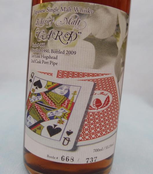 イチローズモルト カード クイーン オブ スペーズ【1990-2009】53.1%700ml Ichiro's Malt CARD Queen of Spades【銀行振り込み決済・クレジット決済に対応】【代引き決済不可】
