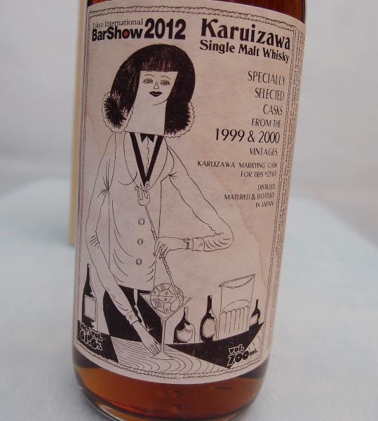 軽井沢 BarShow 201261.6% 700mlJapanese Single Malt Whisky【クレジット決済・銀行振り込み決済に対応】【代引き決済不可】