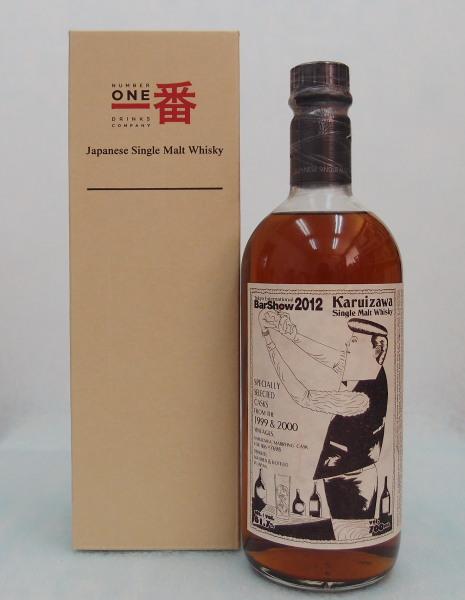 軽井沢 BarShow 201261.7% 700mlJapanese Single Malt Whisky【クレジット決済・銀行振り込み決済に対応】【代引き決済不可】