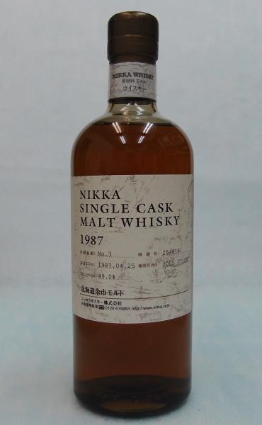 ニッカ シングルカスク 北海道余市モルト 1987-2005【Yoichi】49%700ml