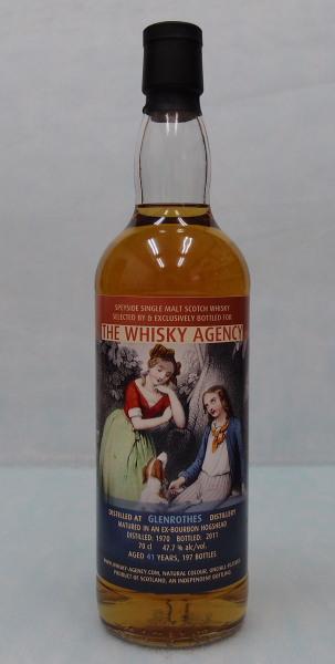 グレンロセス41年【1970-2011】47.7%700mlGlenrothes 41y The Whisky Agency