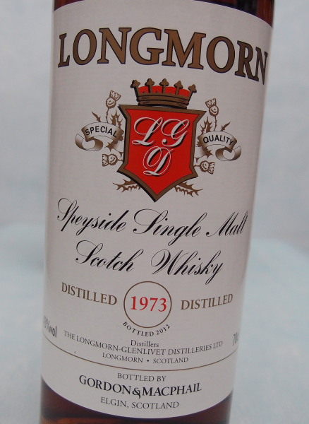 G&Mロングモーン【1973-2012】レア・ヴィンテージ43%700ml