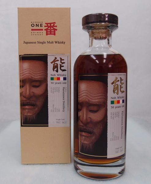 軽井沢 能 30年【1984-2015】58.2%700ml Japanese Single Cask Whisky【クレジット決済・銀行振り込み決済に対応】【代引き決済不可】