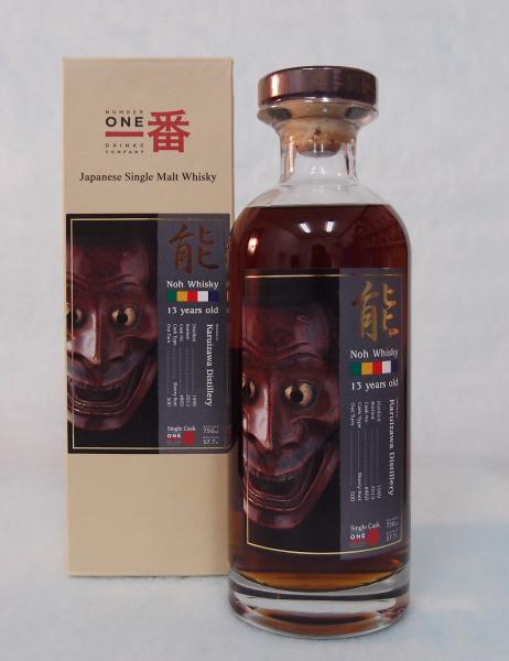 軽井沢 13年 能 1999-2013 #869 57.7%750ml Japanese Single Cask Whisky【クレジット決済・銀行振り込み決済に対応】【代引き決済不可】