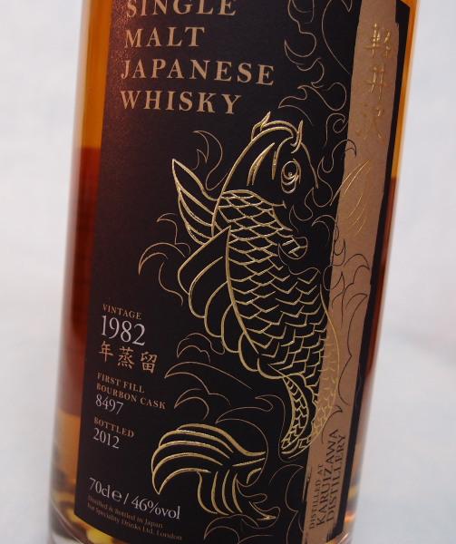 轻井泽KOI#8497 46%700ml Single Malt Japanese Whisky