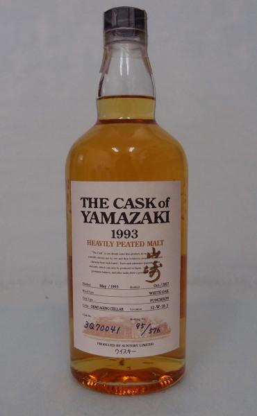 ザ・カスク オブ 山崎 【1993】 ヘビリーピーテッド62%700ml【THE CASK of YAMAZAKI 1993】【Cask No 3Q70041】