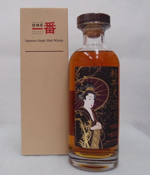 軽井沢【30年】#8606【芸者】55.8%700mlJapanese Single Malt Whisky【クレジット決済・銀行振り込み決済のみ対応】【代引き決済不可】