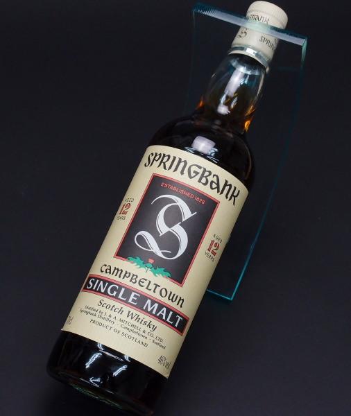 スプリングバンク12年 旧ボトル【緑アザミ】46% 700mlオフィシャル
