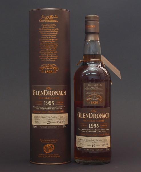 [si] 52.2% 19年 for MMWM シングルカスク 1995 グレンドロナック [qw] 700ml瓶※6本ごとに1配送料いただきます。