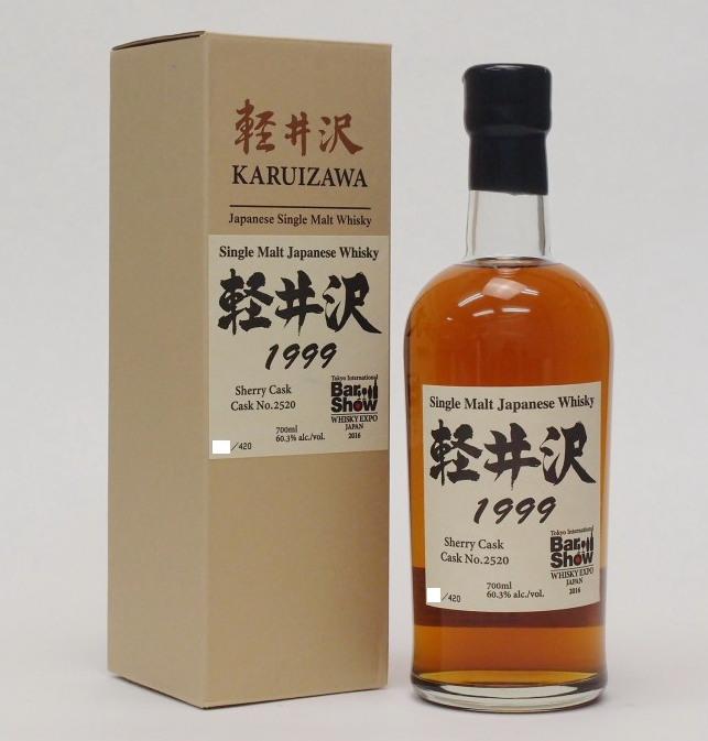 軽井沢1999 Bar Show2016 60.3%700ml Japanese Single Cask Malt Whisky【クレジット決済・銀行振り込み決済に対応】【代引き決済不可】