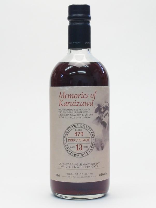 軽井沢 13年 シングルカスク【1999】62.9%700mlJapanese Single Malt Whisky