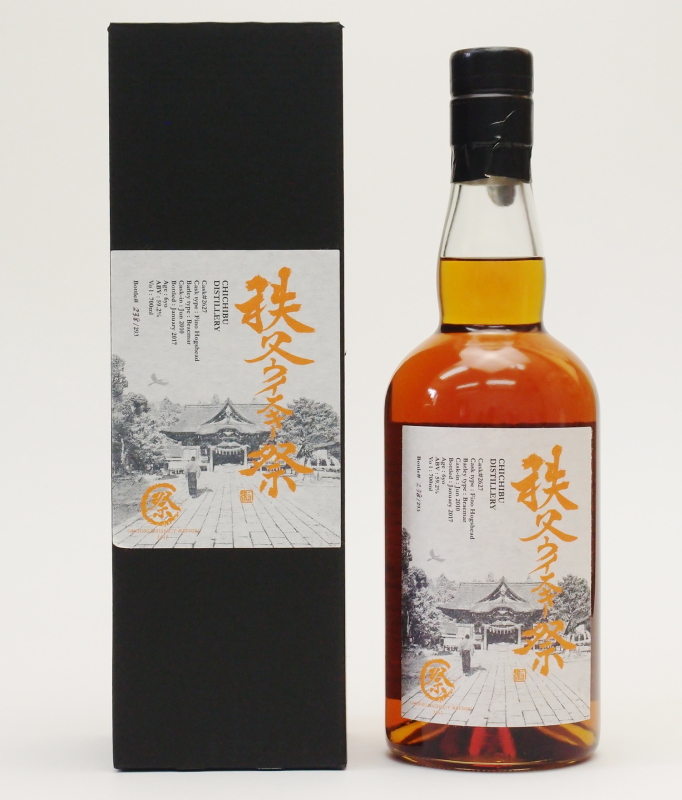 イチローズモルト 秩父ウイスキー祭【2017】59.2%700ml Ichiro's Malt