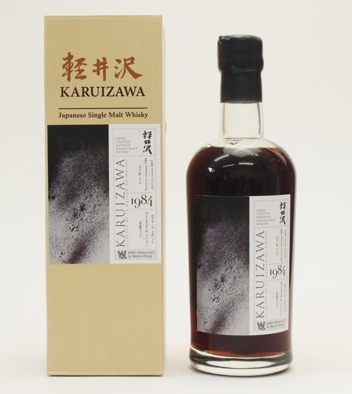 軽井沢30年1984【LMDW】#8838 61.6%700mlJapanese Single Cask Whisky【クレジット決済・銀行振り込み決済に対応】【代引き決済不可】