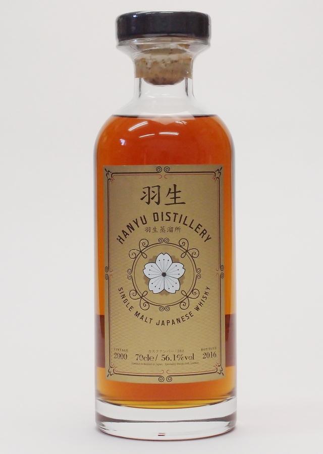 羽生 16年【2000-2016】56.1%700ml#362Japanese Single Malt Whisky【クレジット決済/銀行振り込み決済に対応】【代引き決済不可】
