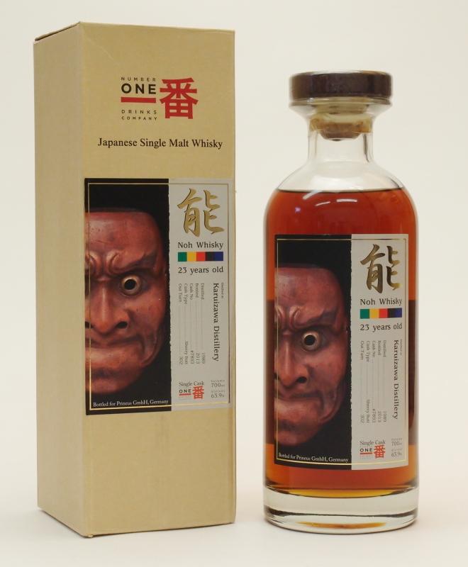 軽井沢 能 23年【1989-2013】#7893 63.9%700ml Japanese Single Cask Whisky【クレジット決済/銀行振り込み決済に対応】【代引き決済不可】