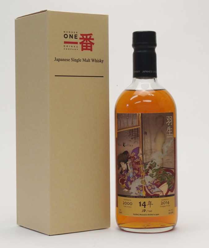 羽生14年 Ghost for Nonjatta59.9%700mlJapanese Single Cask Whisky【クレジット決済/銀行振り込み決済に対応】【代引き決済不可】