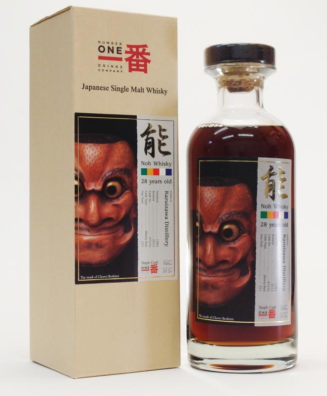 軽井沢 能 28年【1983-2012】#7576 57.2%700ml Japanese Single Cask Whisky【クレジット決済/銀行振り込み決済に対応】【代引き決済不可】