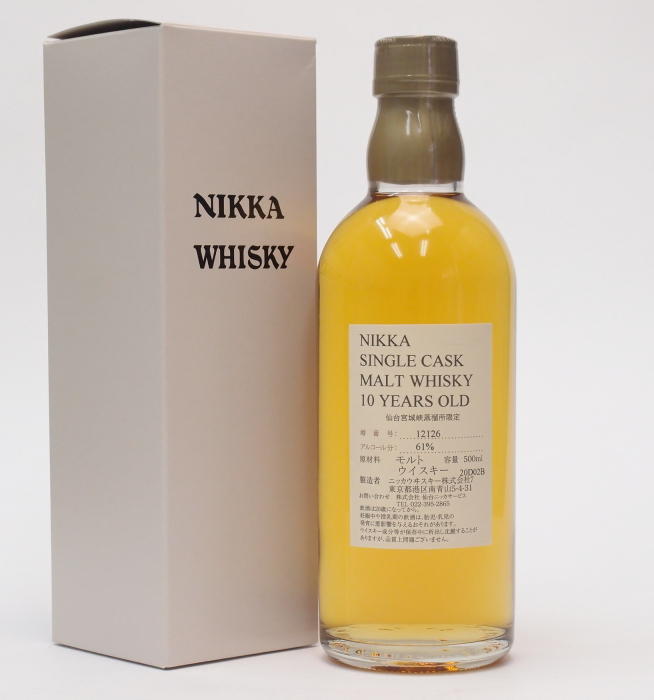 ニッカ 仙台宮城峡蒸留所限定 10年原酒61%500mlNIKKA SINGLE CASK MALT WHISKY 10 YEARS OLD