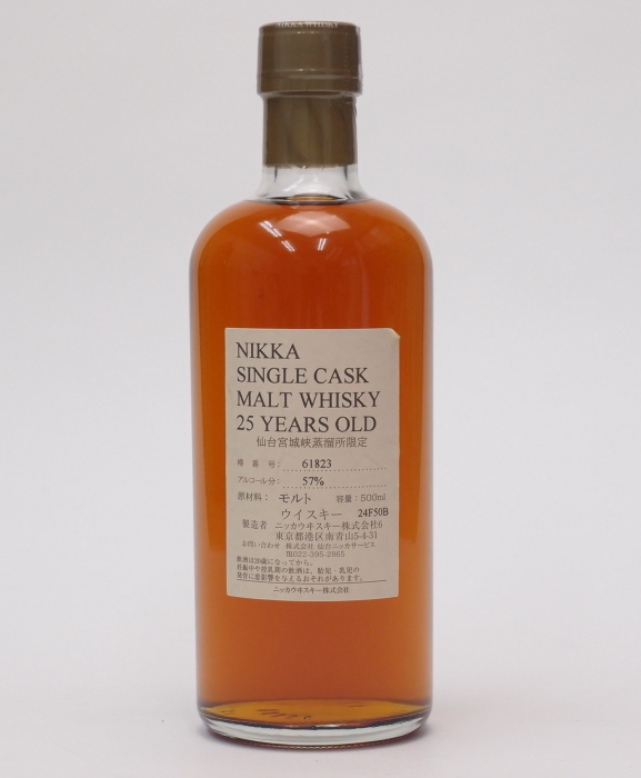 ニッカ 仙台宮城峡蒸留所限定 25年原酒57%500mlNIKKA SINGLE CASK MALT WHISKY 25 YEARS OLD